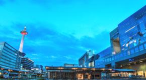 「京都駅前エリア」で実現!交通・生活・レジャーすべてが便利な生活