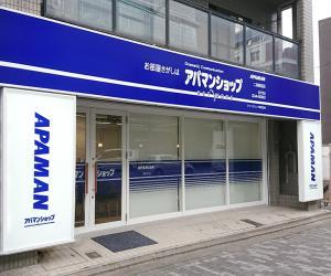 アパマンショップ二条駅前店オープン!